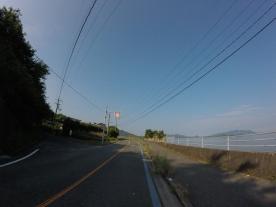 Mukaishima Island
