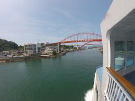 Matasuyama-Hiroshima Ferry
